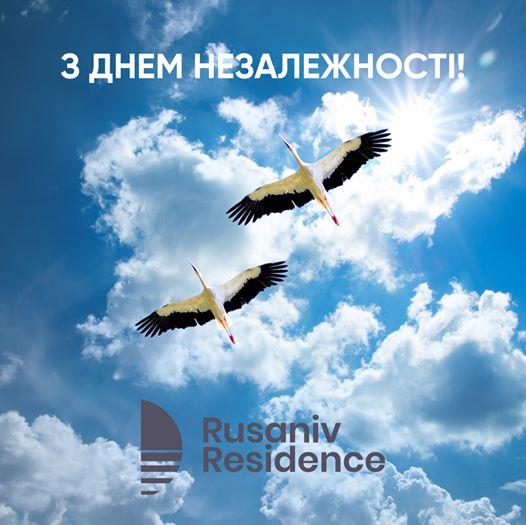 График работы отдела продаж Rusaniv residence