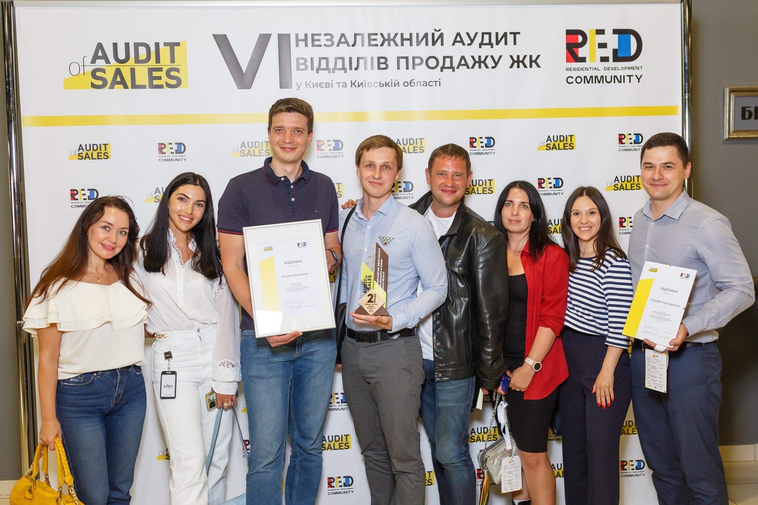 Rusaniv Residence – в ТОП-3 лучших по версии Audit of Sales